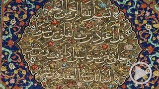 Koran-Kalligrafie