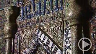 Die Gebetsnische von Kashan