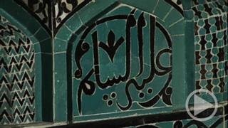 Die Gebetsnische von Konya